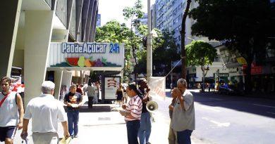 Ato Riotrilhos Fevereiro / 2009